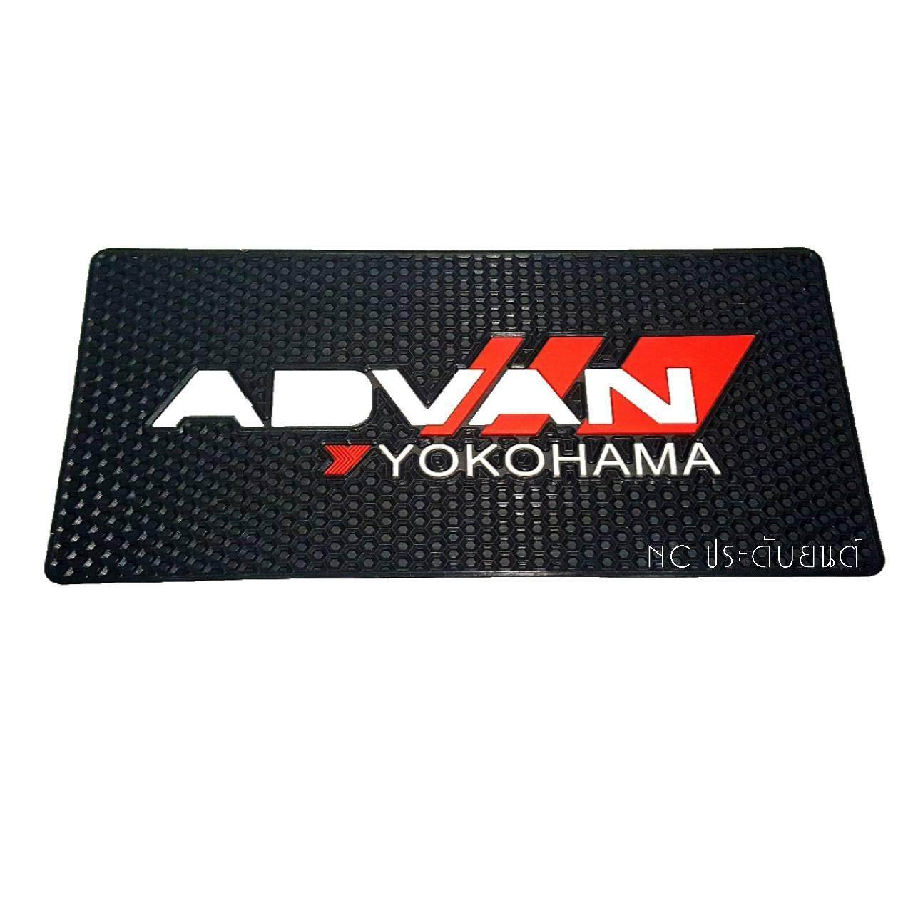 Sell Advan I5e Cheapest Best Quality Th Store Thb 230