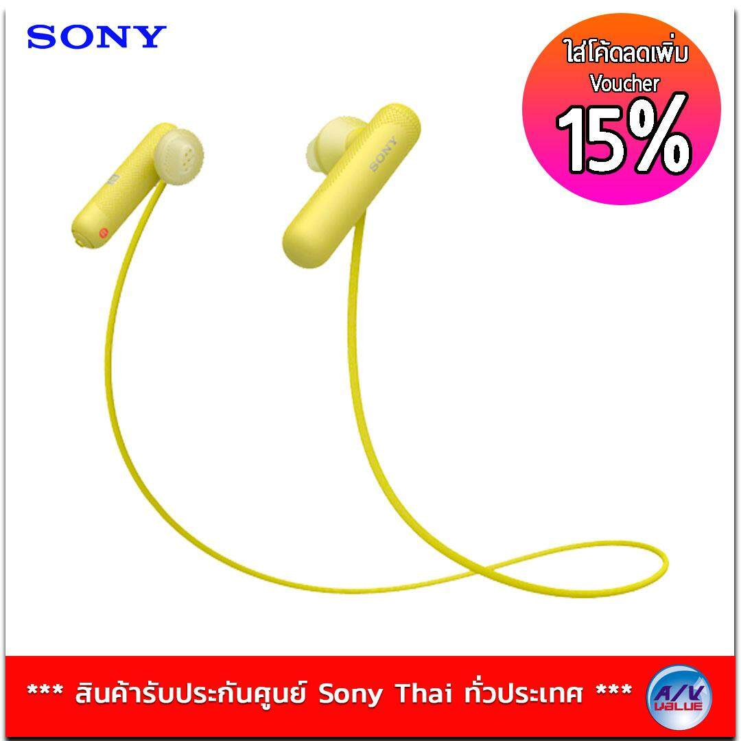 Sony รุ่น SP500 Wireless In-ear Sports Headphones
