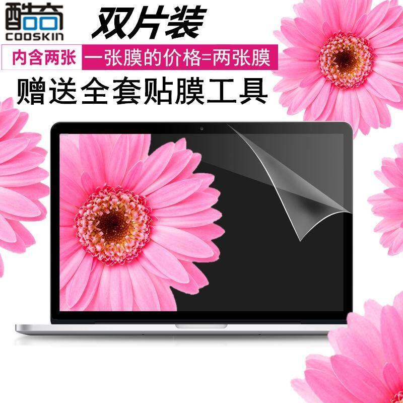 ThinkPad Lenovo T470/P/S T480S Wing E480 L480 E470 Laptop Screen Protector High-definition E580 T580 T570 E570 Screen Protective Film Dull Polish anti-Reflective