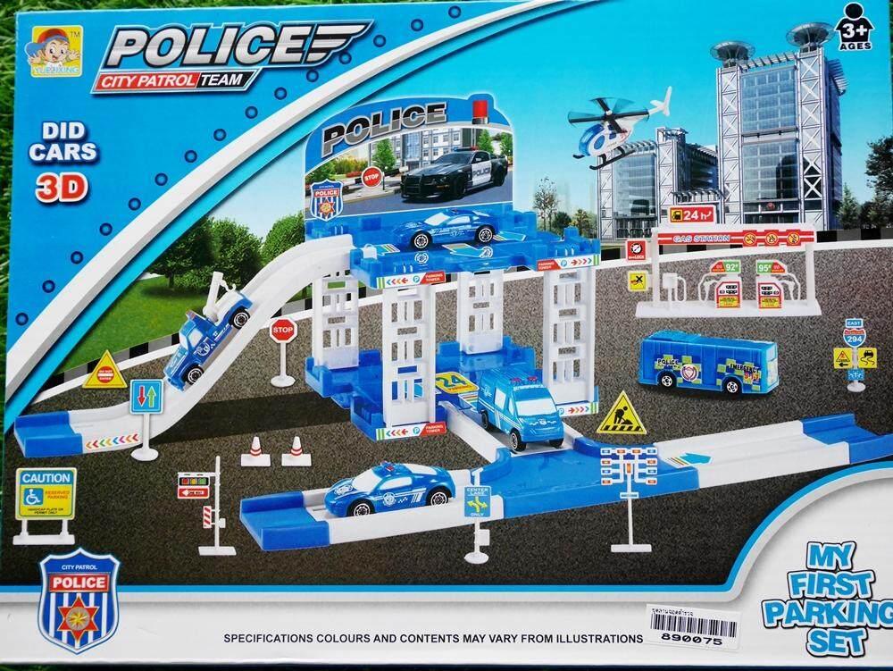Toys Buffet ของเล่นเด็ก  ชุดลานจอดตำรวจ 75.