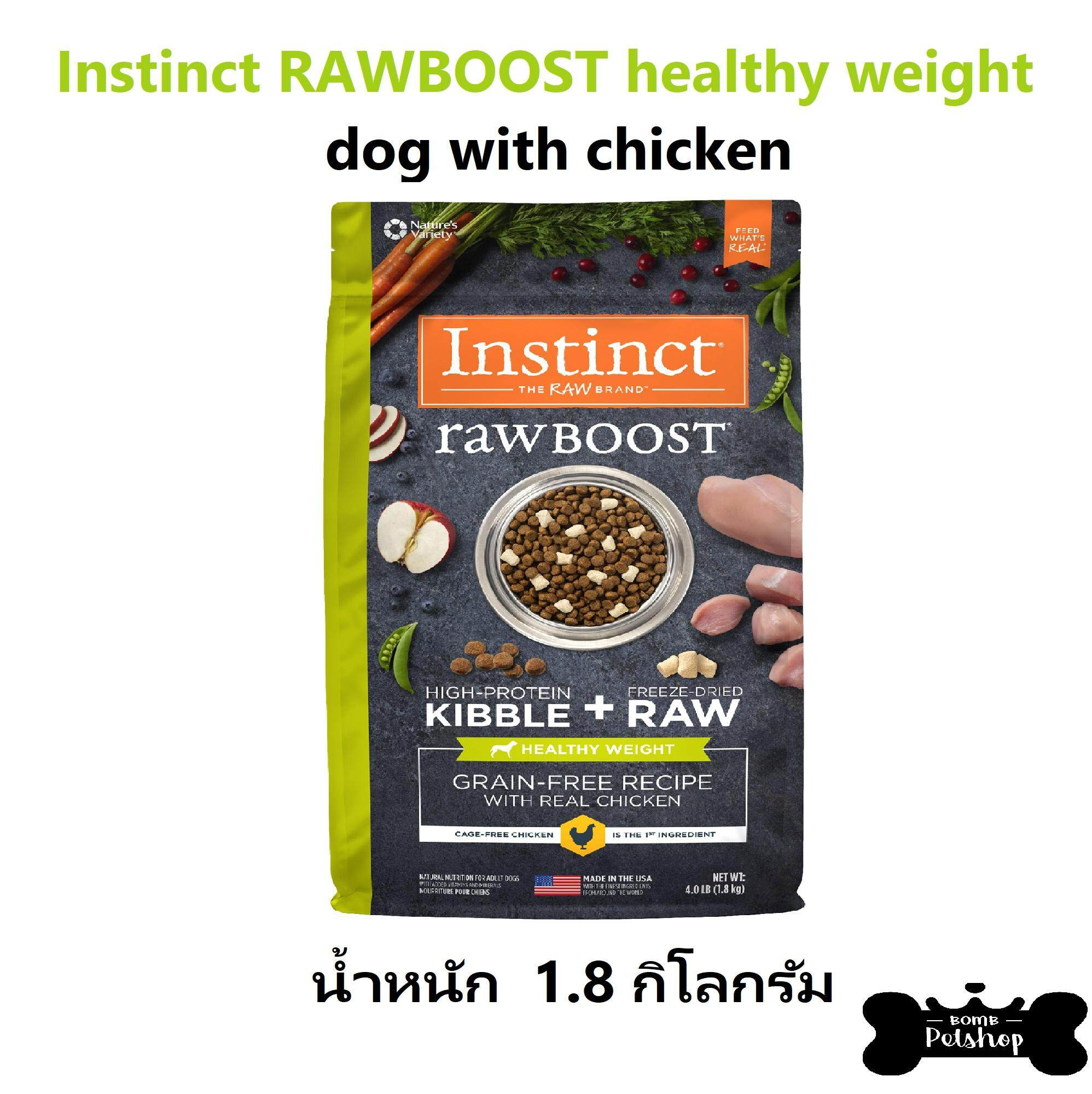 Instinct Rawboost Healthy Weight Dog With Chicken 1.8kg