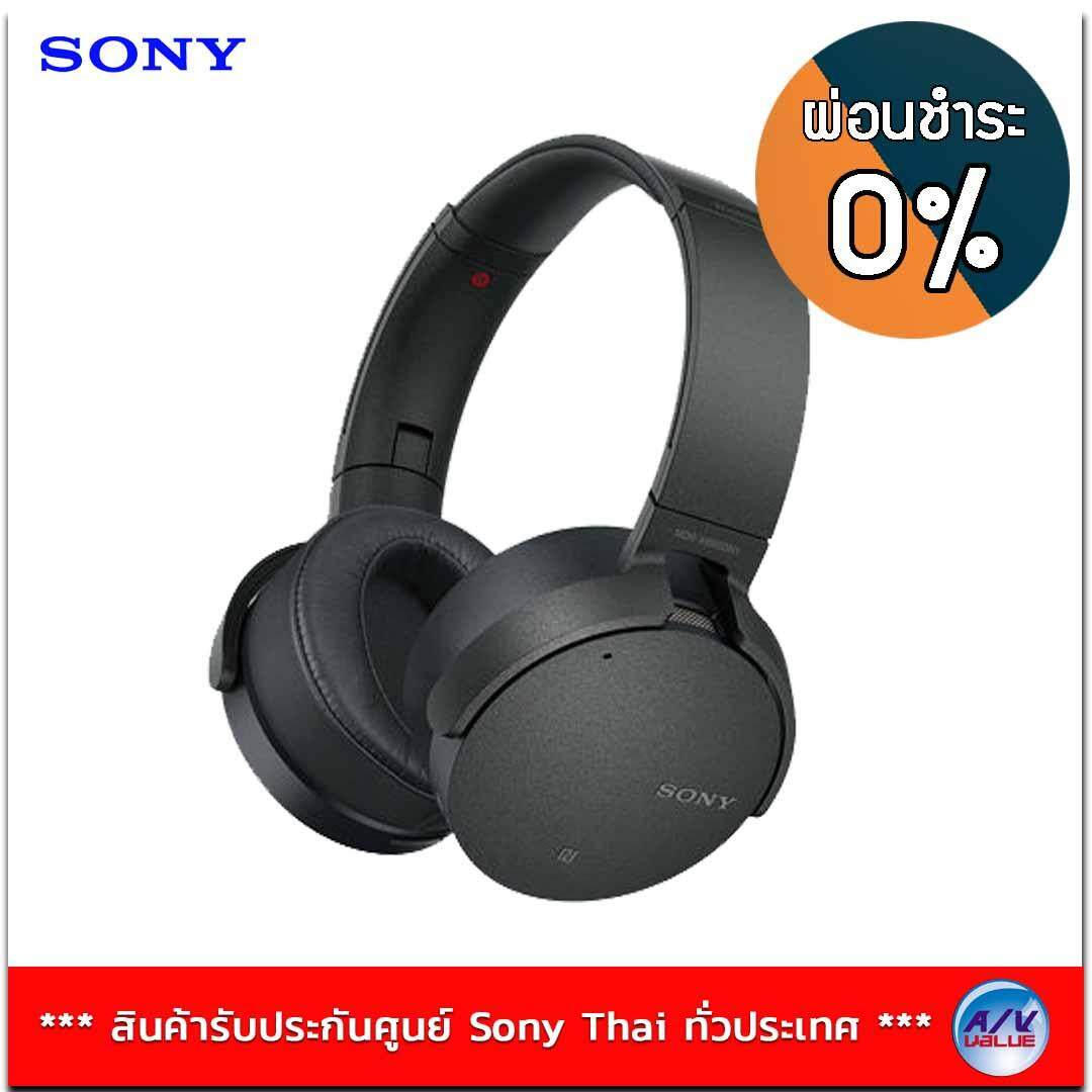 SONY MDR-XB950N1/Black  EXTRA BASS™ Wireless Noise-Canceling Headphones
