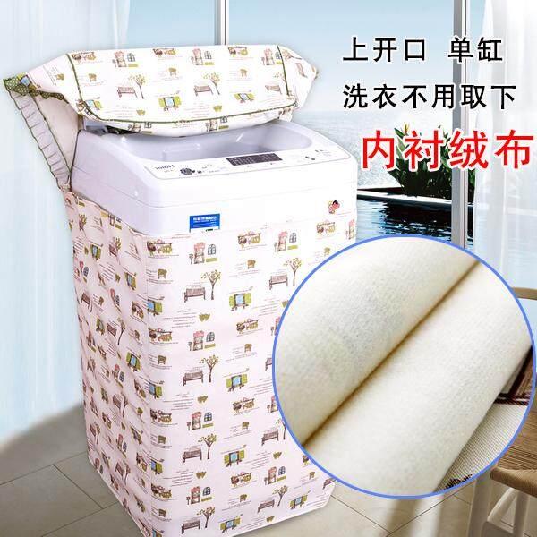 Haier Washing Machine Cover Roller Impeller Panasonic Sanyo Washing Machine Cover Thick Sun-resistant Washing Machine Dust Cover