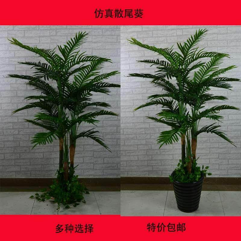 Model Areca Palm feng wei kui Living Room Green Plant Potted Plant Office Hotel Decoration Fake Artificial Flowers Bonsaii