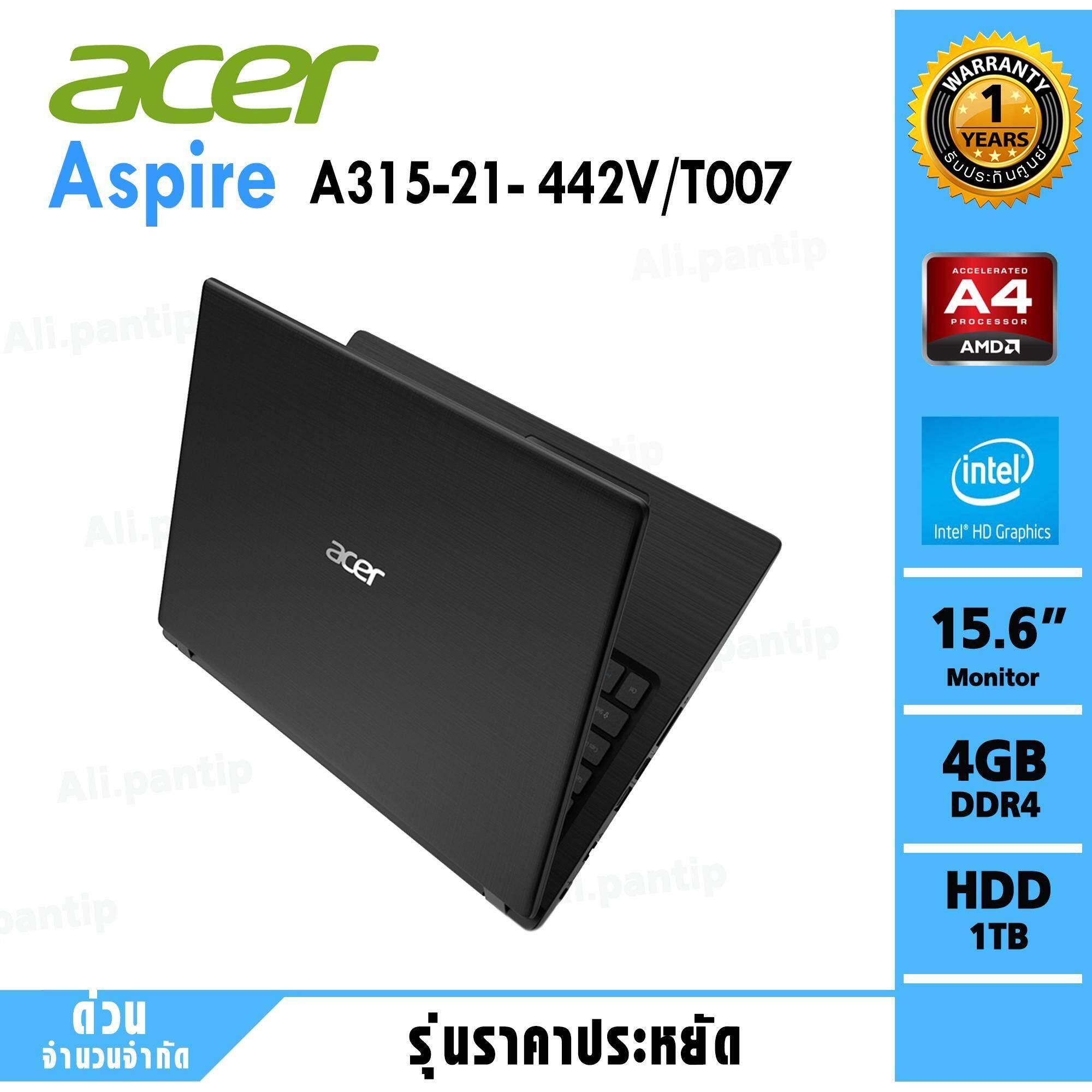 Notebook Acer Aspire A315-21-442V/T007 (Black)
