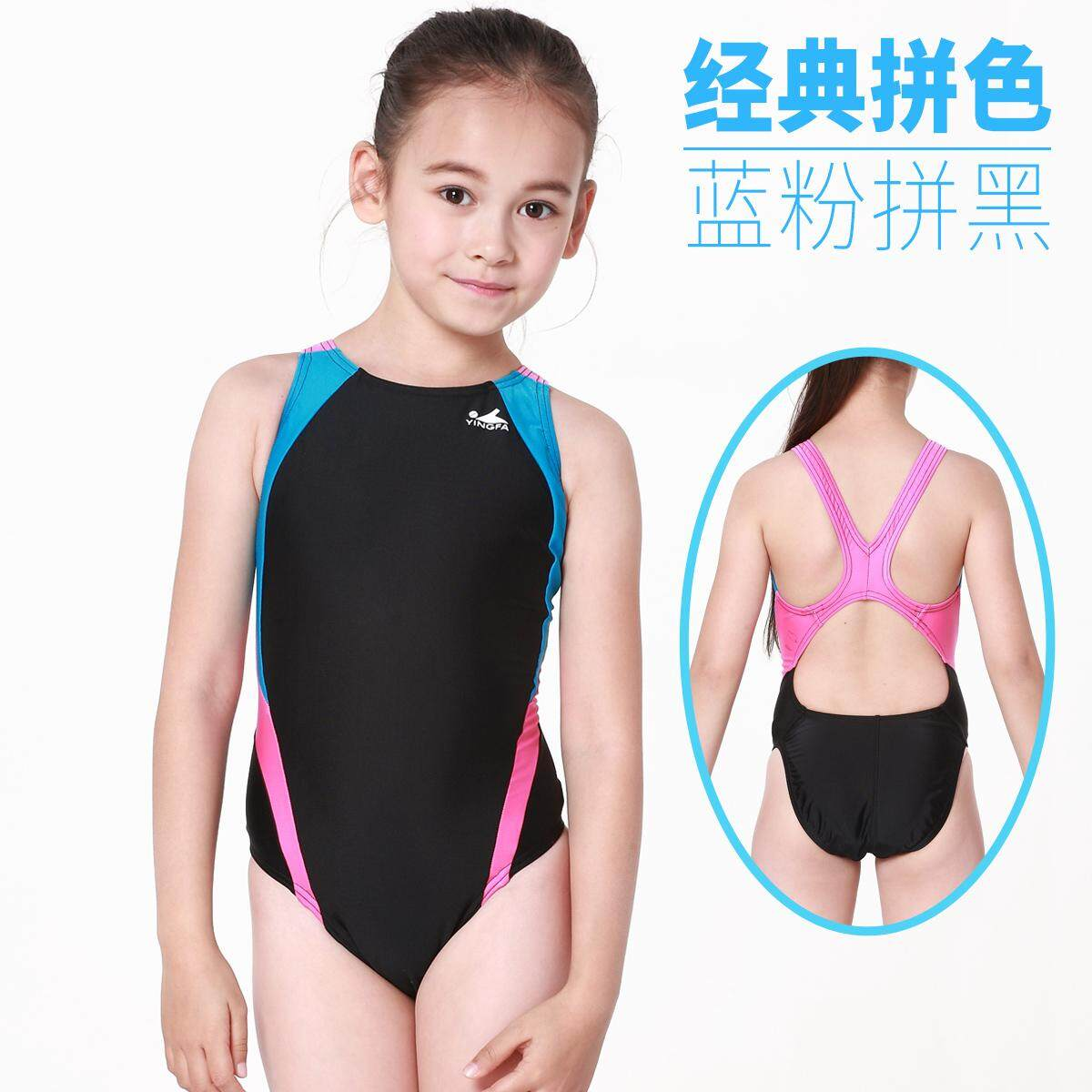 Yingfa baju renang anak anak perempuan Profesional pelatihan anak prempuan  besar perawan CLASSIC dewasa pertandingan Terusan 8bcdb7cecc