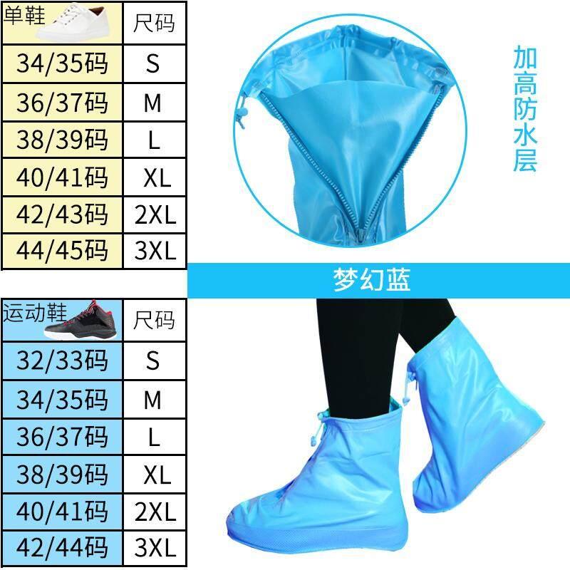 Transparan Sepatu Boots Hujan Set Pria dan Wanita Gaotong Hari Hujan Tahan Air Cover Sepatu Bertamasya