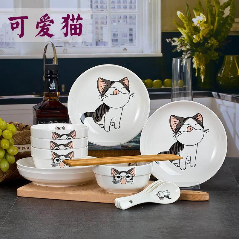 Rp 361.700 16 set alat makan piring mangkuk keramik Set rumah tangga Mangkok sumpit ...