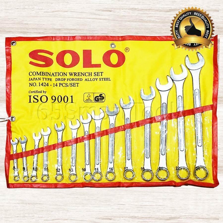 Solo ชุดประแจแหวนข้างปากตาย ประแจรวม ขนาด 8-24mm 14ตัว/ชุด.
