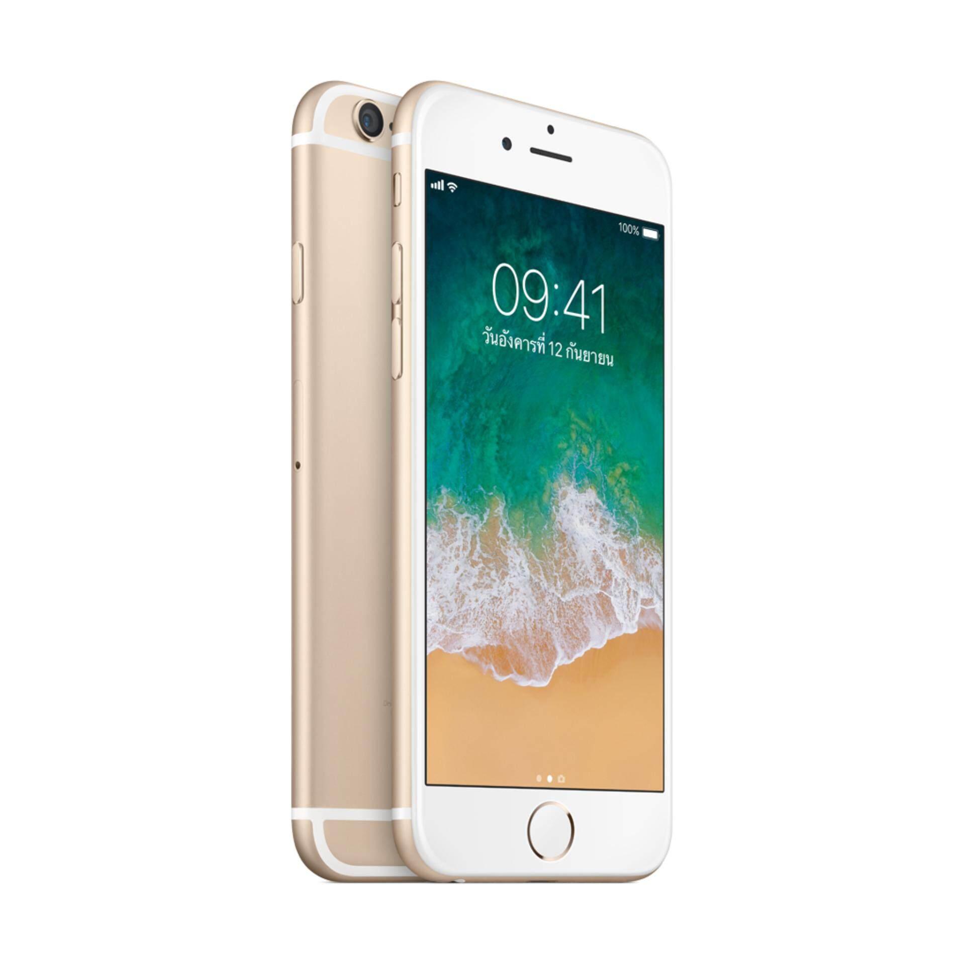 Apple Iphone 6 32gb (gold).