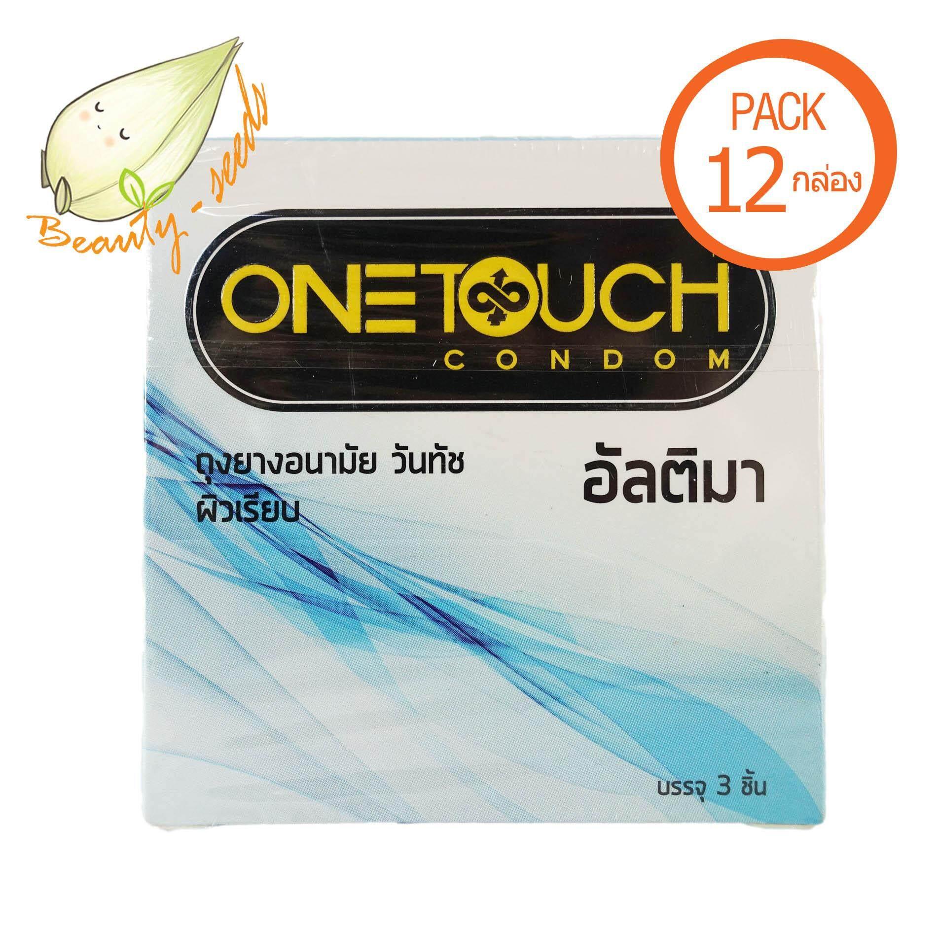 โปรโมชั่น ถุงยางอนามัย Onetouch Condom 12 Box อัลติม่า Ultima