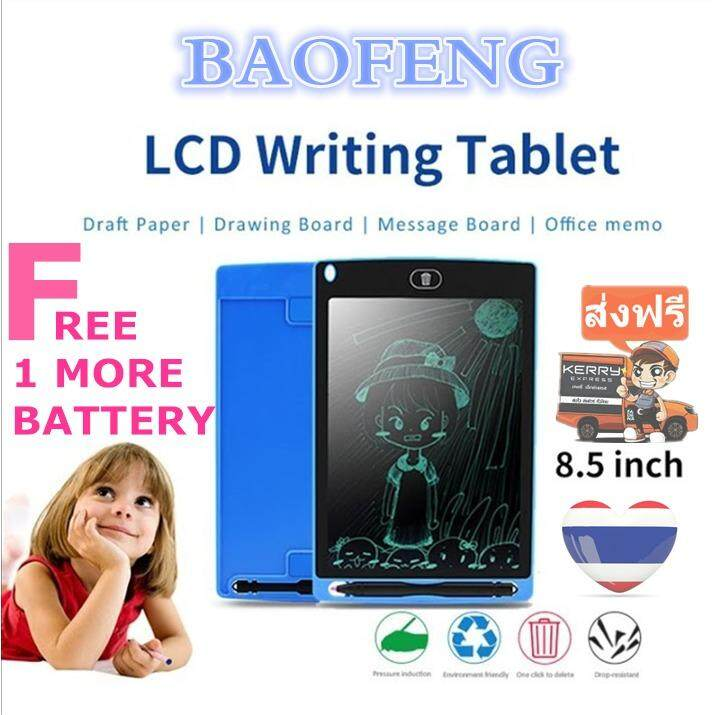 8.5 Lcd Ewriter Tablet Writing Drawing Pad Memo Message Board For Kids  .