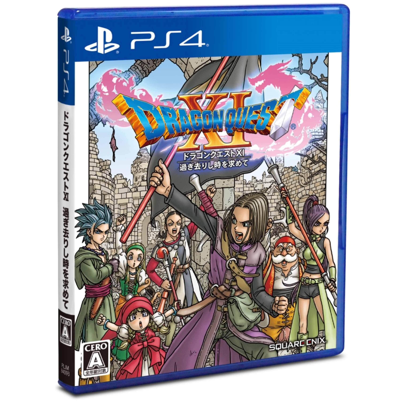 PS4-G : Dragon Quest XI Sugisarishitoki wo motomete (R3) (JP)