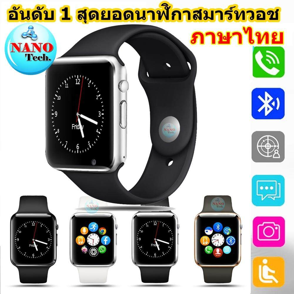 "SMART WATCH W8 OROLOGIO PHONE CAMERA 1.54"" BLUETOOTH 3.0 TOUCH SCREEN SIM GSM (Black)"