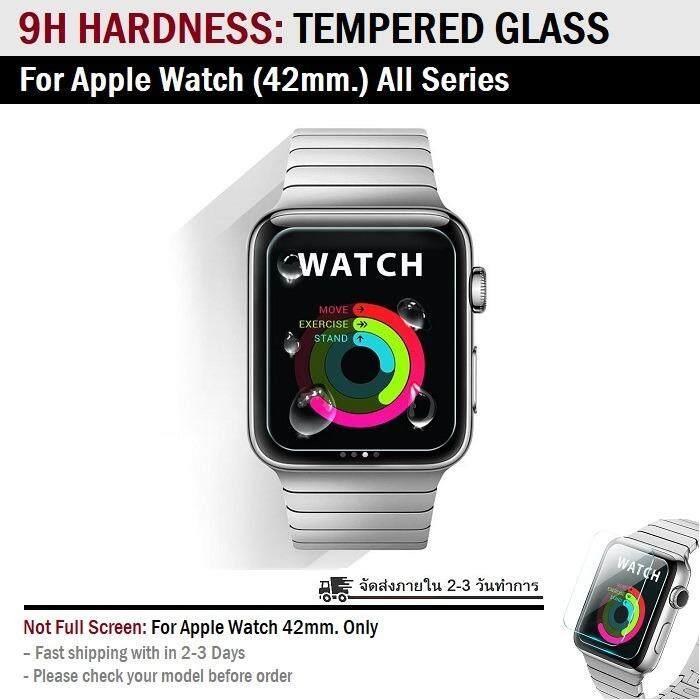 กระจก กันรอย ฟิลม์กระจก Apple Watch 42 mm. ทุกซีรีย์ ขนาด ไม่เต็มจอ - 9H Tempered Glass Screen Protector for Apple watch 42mm.