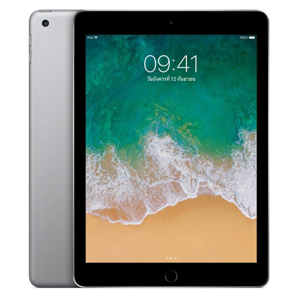Apple iPad Wi-Fi 128GB Space Grey (gen5)