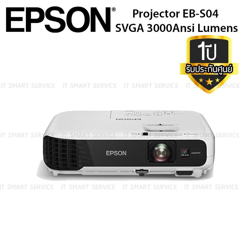 Sell Epson Projector Eb Cheapest Best Quality Th Store W04 Thb 11990