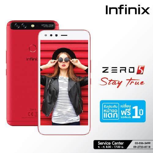 Infinix Zero5 (Red)