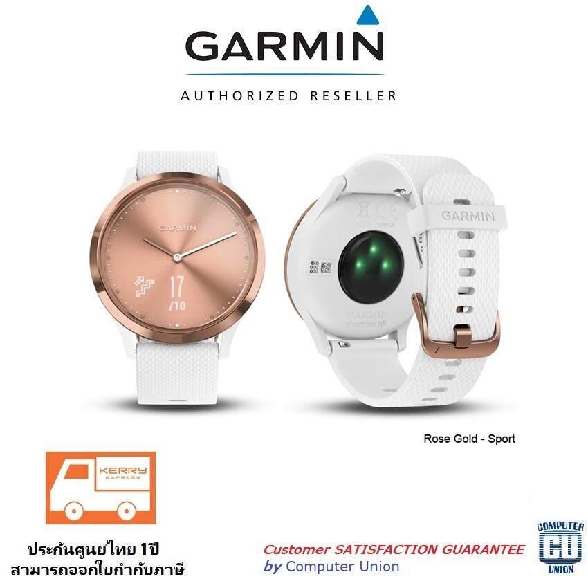 สอนใช้งาน  เชียงราย New arrival !!! Garmin vivomove HR Sport  Rose Gold นาฬิกาอัจฉริยะระบบไฮบริด