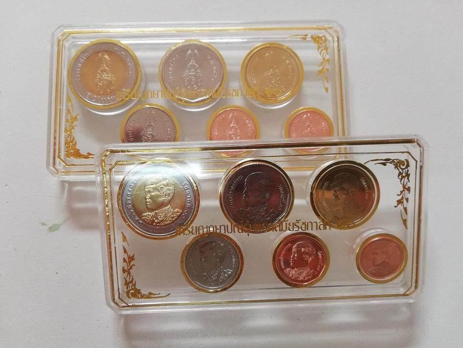 เหรียญ ร.10 รุ่นแรกปี61 พร้อมใส่กล่อง (ราคานี้ได้ 2 ชุด)