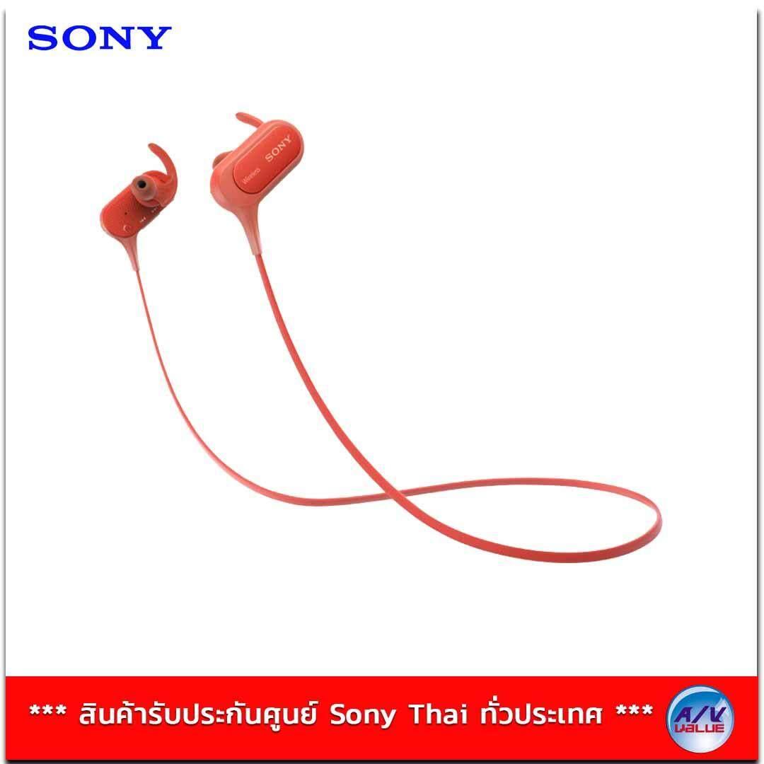 Sony หูฟังบลูทูธ Extra Bass สำหรับออกกำลังกาย รุ่น MDR-XB50BS(Red)