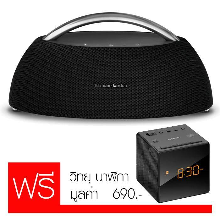 Harman Kardon GO+PLAY BLK
