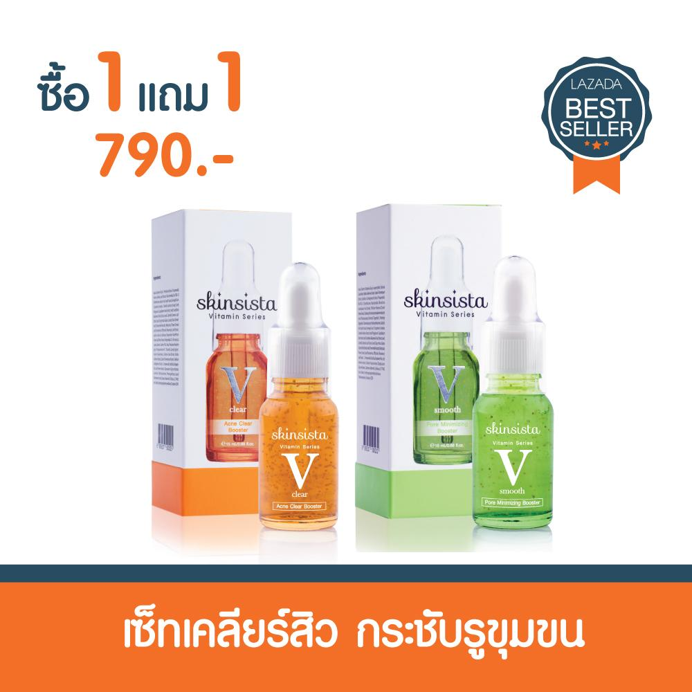 Skinsista V Pore Minimizing Booster 15ml.+v Acne Clear Booster 15ml 1แถม 1.