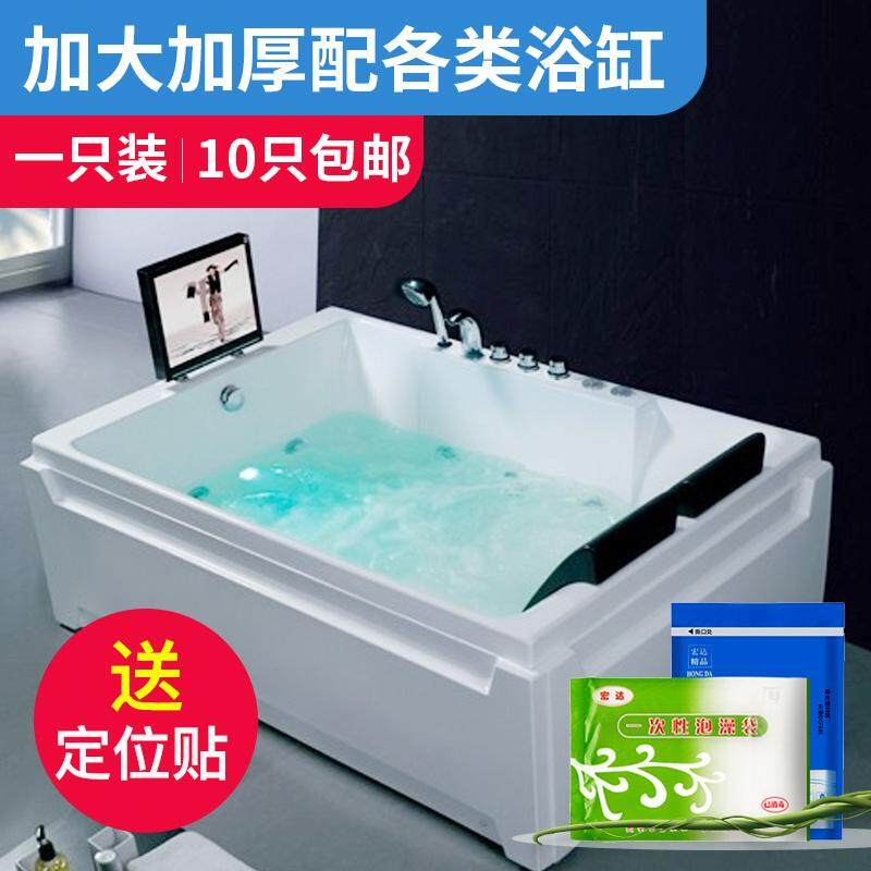 Circumference 6.4 M Extra-large Double Thick yu gang mo Bath Bag Barrel Bag yu dai Separate Package