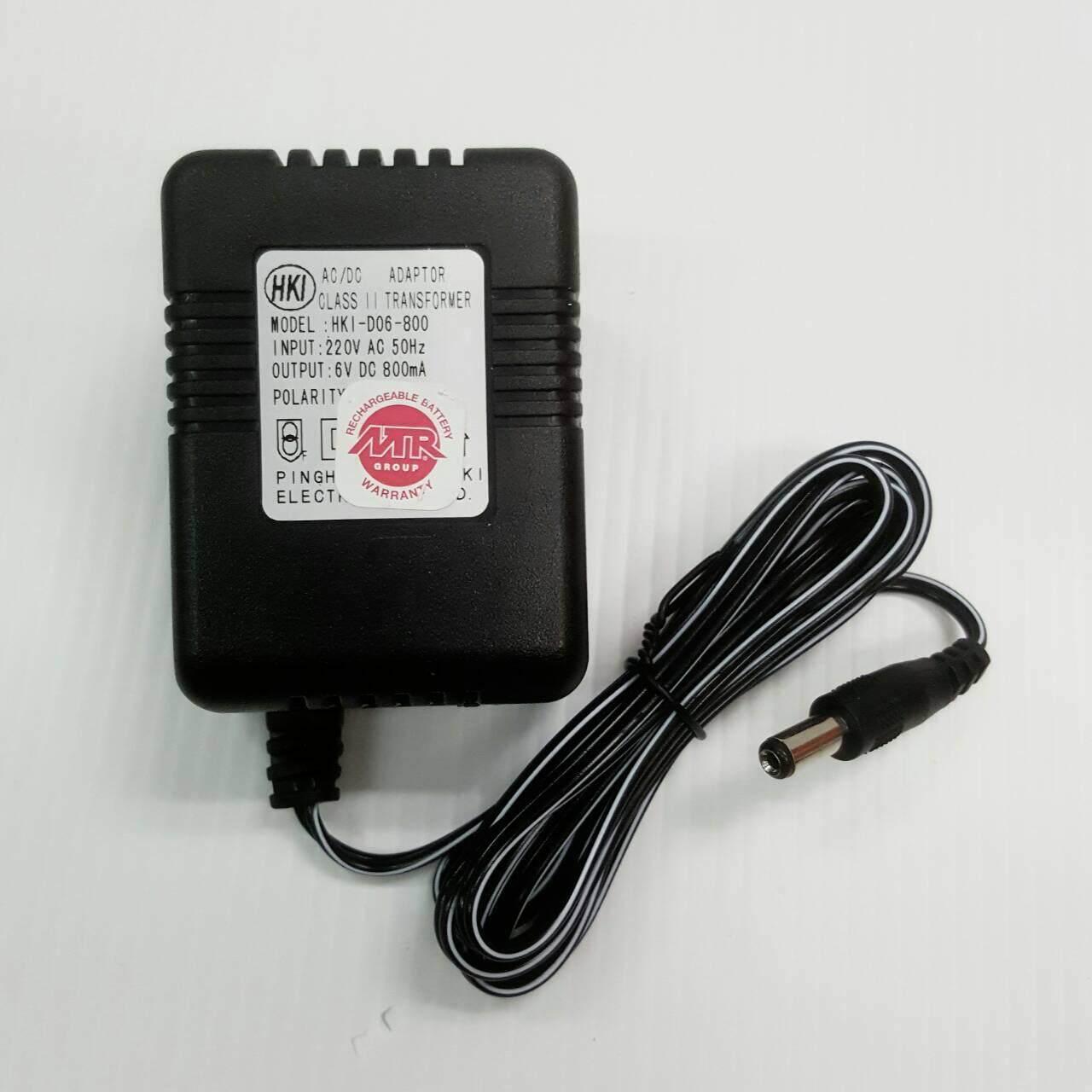 power charger for children battery car 6v หม้อชาร์จรถแบตเตอรี่ ที่ชาร์จรถเด็กแบตเตอรี่ 6v.