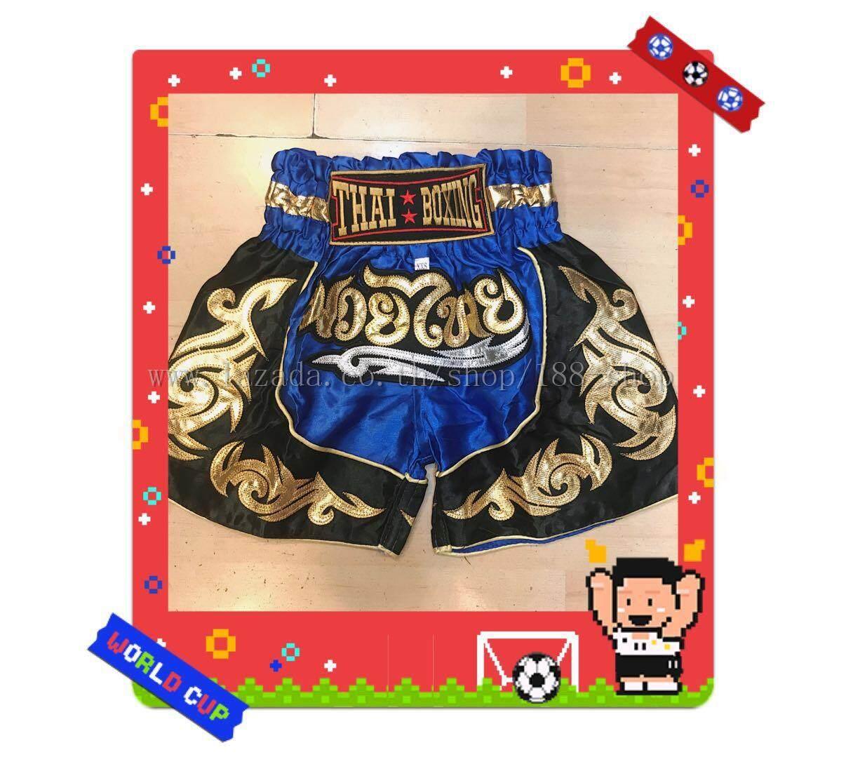 กางเกงมวยไทย New Thaiboxing(muay Thai Pants) .