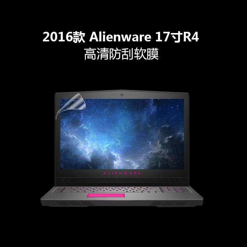 New Style Alienware ALIENWARE M17 Laptop 17-Inch R4 Tempered Glass Screen Protector 15.6-Inch M15 Computer Protection R2 Anti-Blueray R3 R5 Radiation Protected reflective High-definition Screen Film 13-Inch