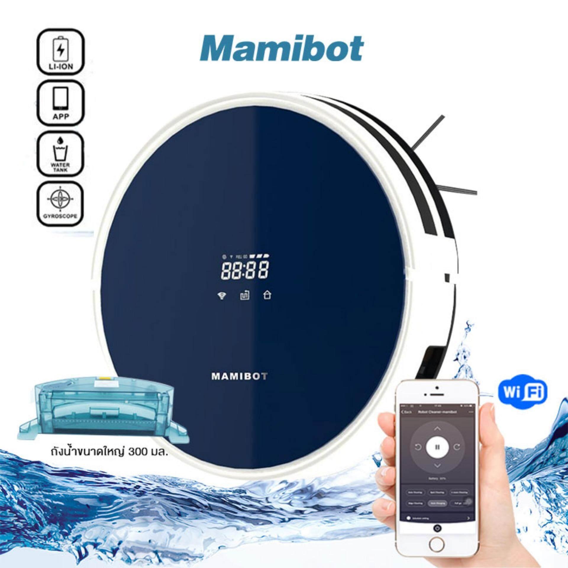 ราคา หุ่นยนต์ดูดฝุ่น Mamibot Prevac 650 With Wifi Control จัดจำหน่ายโดย Iggoo Robot Vacuum Cleaner เป็นต้นฉบับ