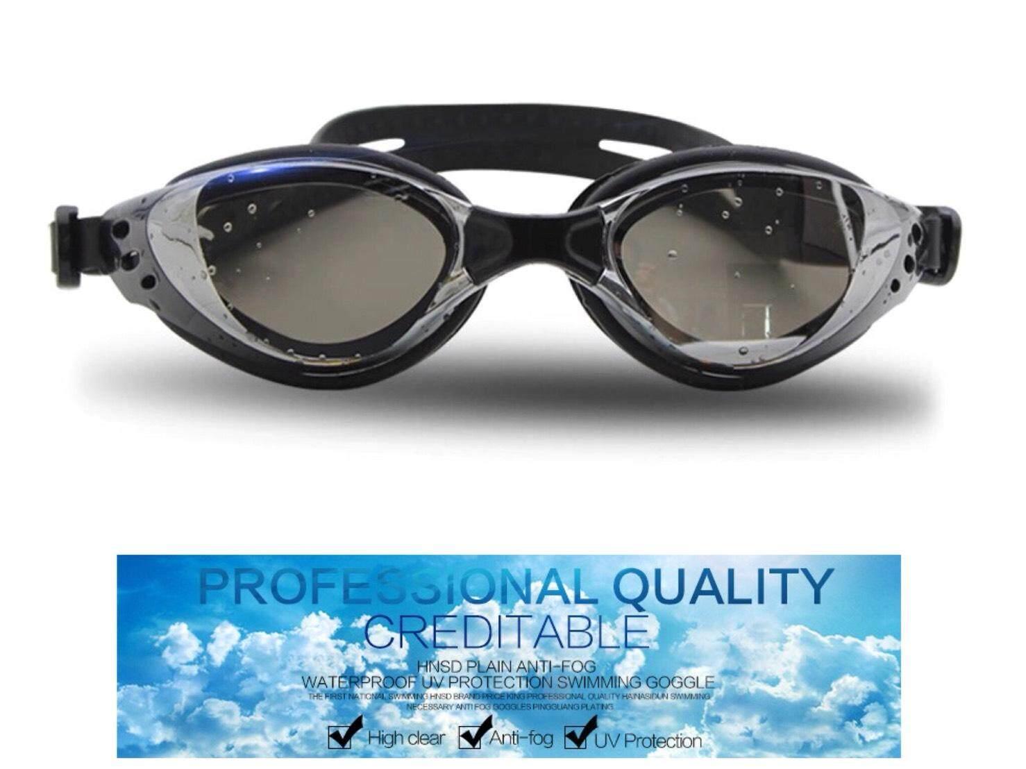 แว่นตาว่ายน้ำ เลนส์คุณภาพกันฝ้ากันยูวี Anti Fog & Uv Protection แว่นตากันน้ำพร้อมกล่องใส่ สำหรับทุกเพศทุกวัย.