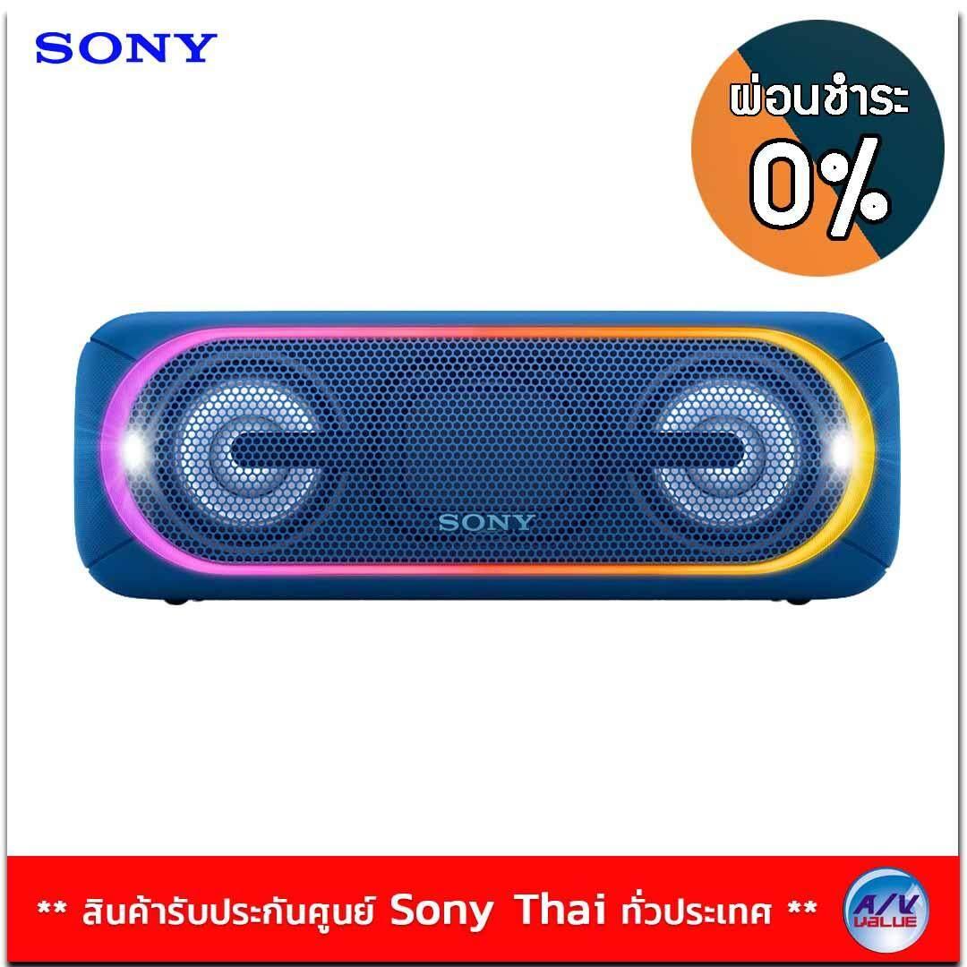 Sony Wireless Speaker Extra Bass รุ่น SRS-XB40 (ลำโพงบรูทูธ กันน้ำ IPX5)/Blue