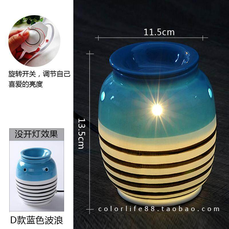 Fragrance Lamp Essential Oil Lamp Plug-in Bedroom Ceramic Aroma Burner Household Romantic Beauty Salon Health Care Essential Oil Aroma Diffuser