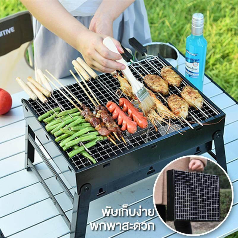 New Century เตาปิ้งย่าง เตาปิ้งย่างพกพา เตาบาร์บีคิว เตาย่าง เตาบาร์บีคิว พับได้ น้ำหนักเบา เตาย่างบาร์บิคิว เตาย่างใช้ถ่าน เตาถ่านชารโคล Portable Grill Charcoal Bbq Barbecue รุ่น Bbq Mini .