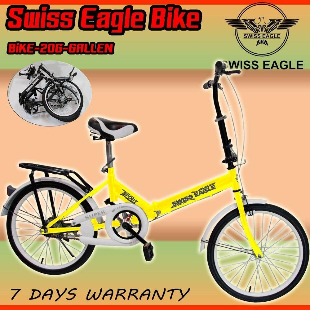 Swiss Eagle Bike จักรยานพับได้ จักรยานพกพา ล้อ 20 นิ้ว รุ่น 20g/20r (เหลือง,ขาว,ชมพู,เขียว,ฟ้า,ดำ).