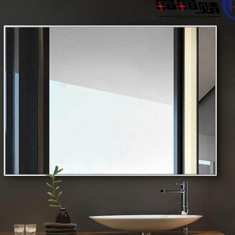 Bathroom Mirror For Sale Bathroom Mirrors Prices Brands Review