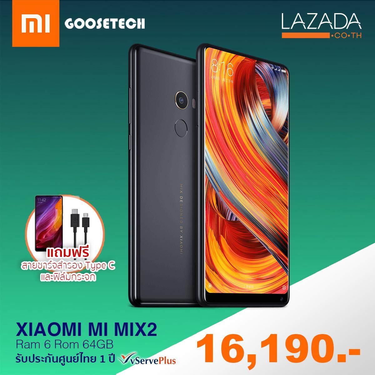 Mi Mix2 (Ram6 Rom64 GB) ประกันศูนย์ไทย VSTECS 1 ปัี