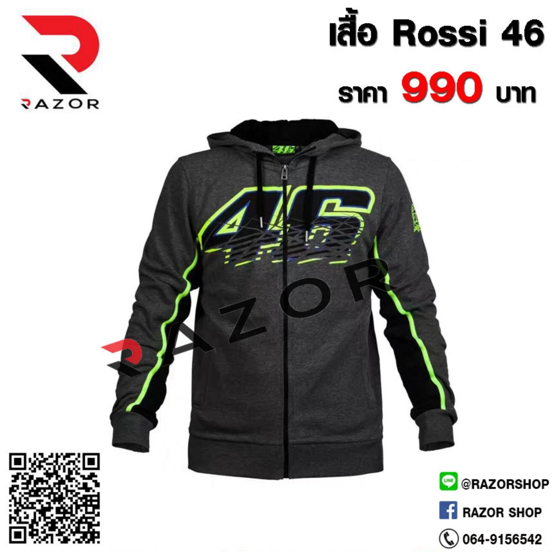 เสื้อแจ็คเก็ตรถจักรยานยนต์ซิปมีฮู้ดแจ็คเก็ต Rossi 46.