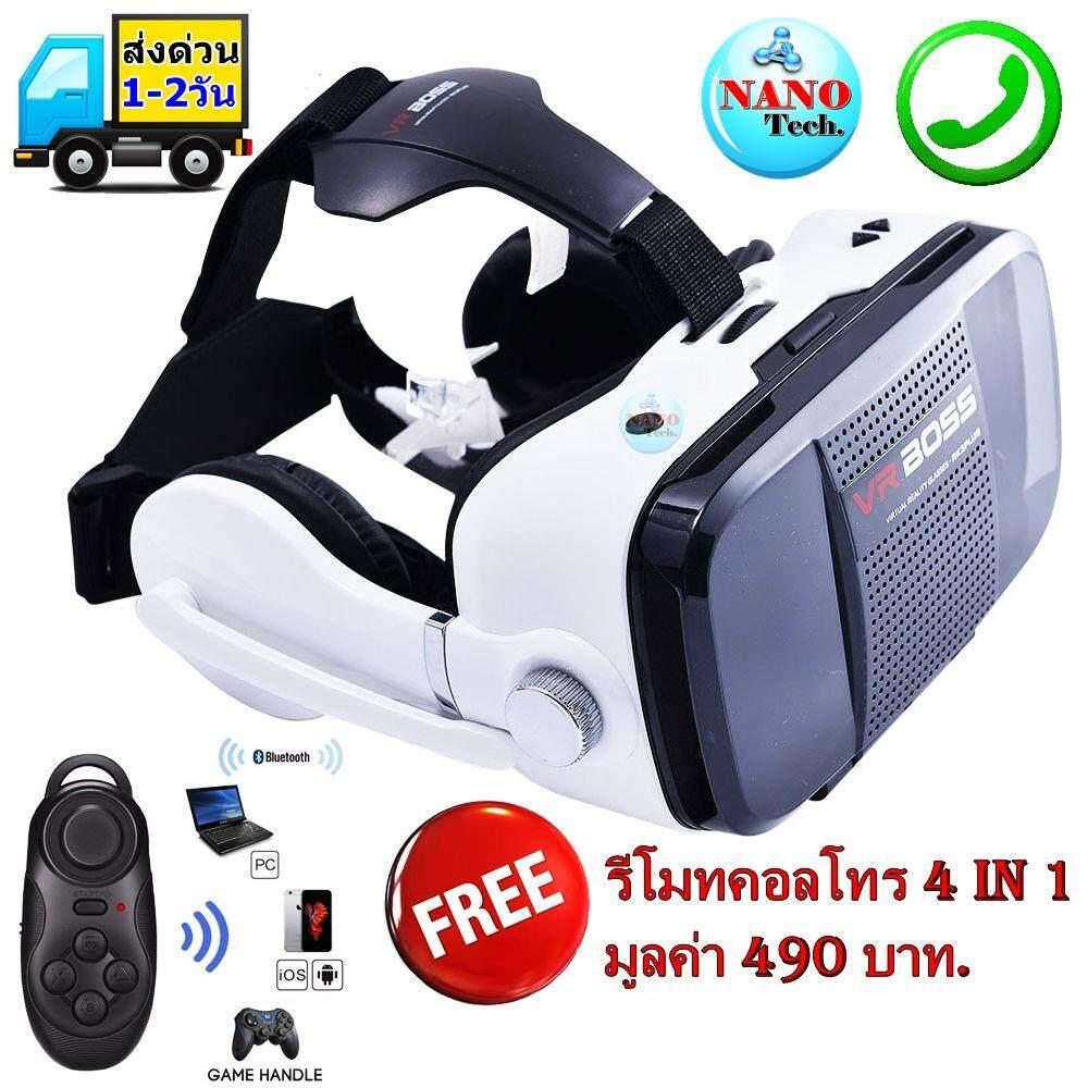 2018 VR BOSS กล่องแว่นตา 3มิติ พร้อมหูฟัง+ไมค์ในตัว Virtual Reality Glasses Google Cardboard 3D(White) - Free Remote 4 in 1