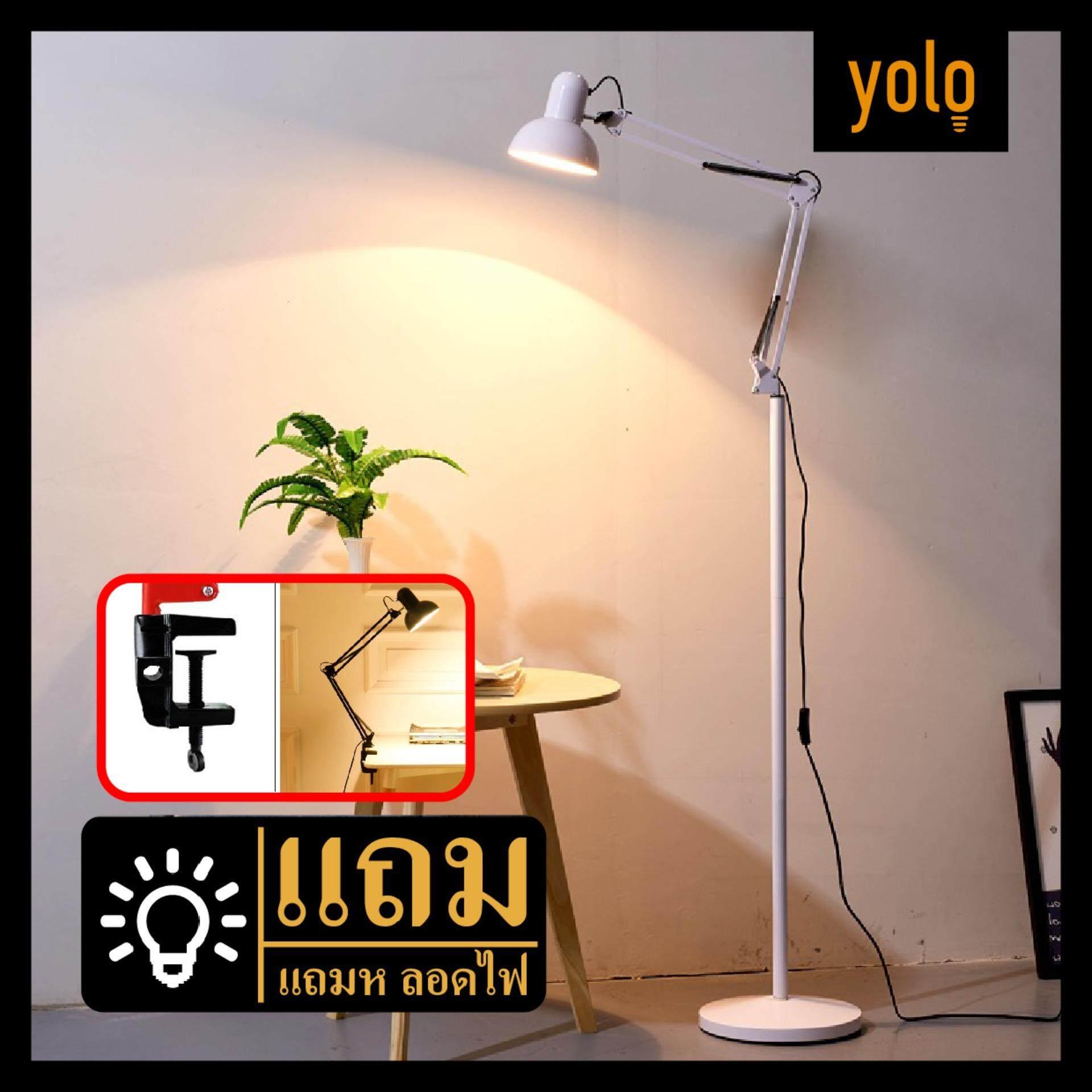 Yolo โคมไฟตั้งพื้น สไตล์ยูโร สีตำ.