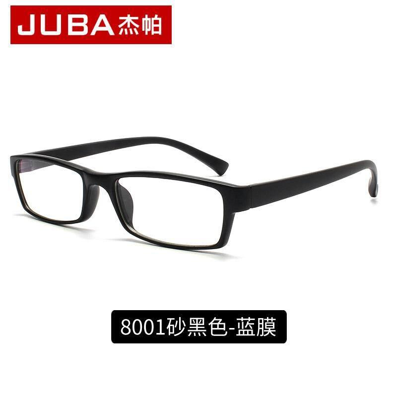 Anti Radiasi kacamata anti blu-ray Komputer kacamata pelindung HP permainan ACE Pria dan wanita kaca polos miopia Kacamata frame
