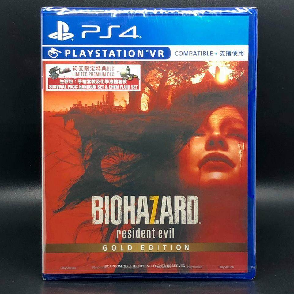 PS4-G: RESIDENT EVIL 7: BIOHAZARD [GOLD EDITION] (R3)(EN)