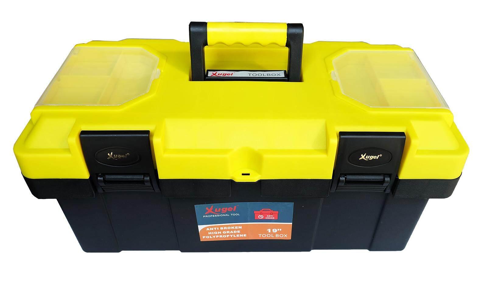 Xugel กล่องใส่เครื่องมือ หรือ ลังใส่เครื่องมือ Xugel Anti-Crack Polypropylene (pp) Tool Box 19.