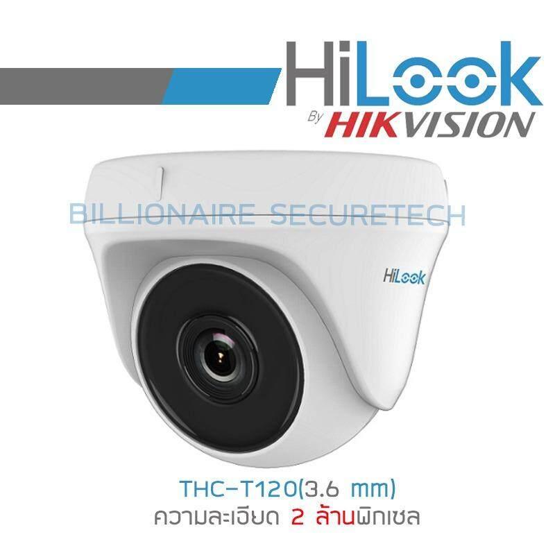 HiLook กล้องวงจรปิดรุ่น THC-T120 (3.6 มม.) 4 ระบบ : HDTVI, HDCVI, AHD, ANALOG (2 MP) มีปุ่มปรับระบบในตัว
