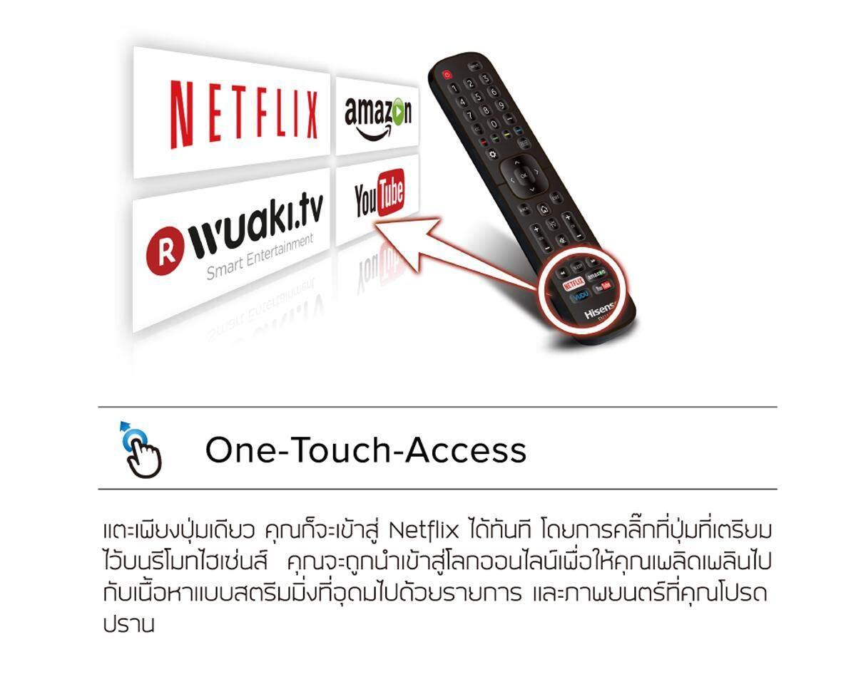 ZZ one tough access -thai.png