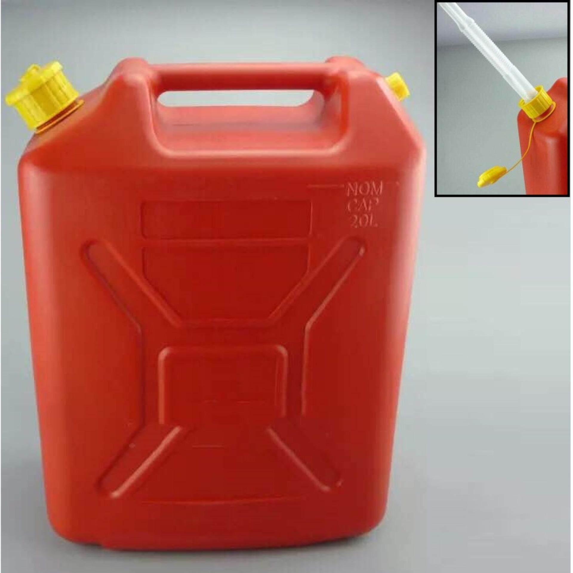 ถังน้ำมัน แกลลอนน้ำมัน 20 Litre Fuel Tank.