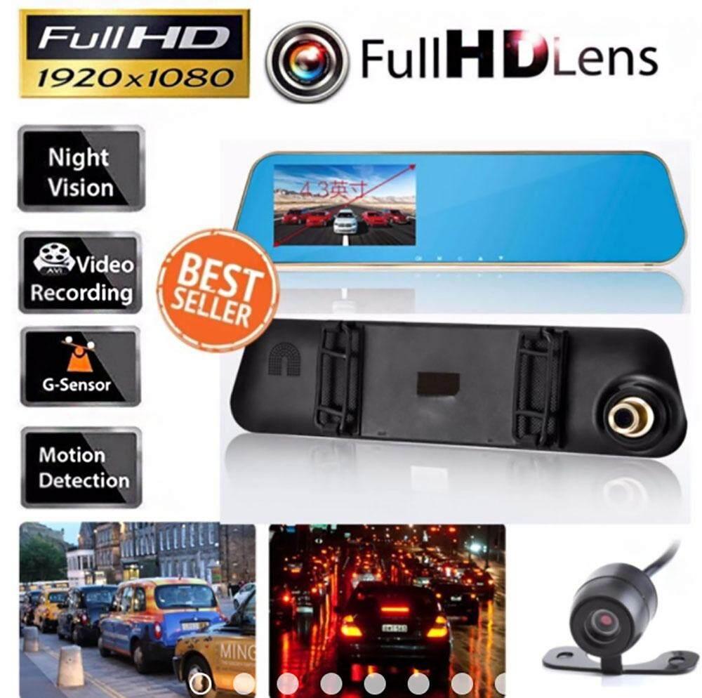 """ส่วนลด 4.3 นิ้ว กล้องติดรถยนต์ Full HD 1080p car cameras กล้อง  กล้องติดรถยนต์ กระจกกล้องหน้า/หลัง FULL HD1080 4""""3 ทอง แถมฟรี Kingston Micro SD 32GB"""