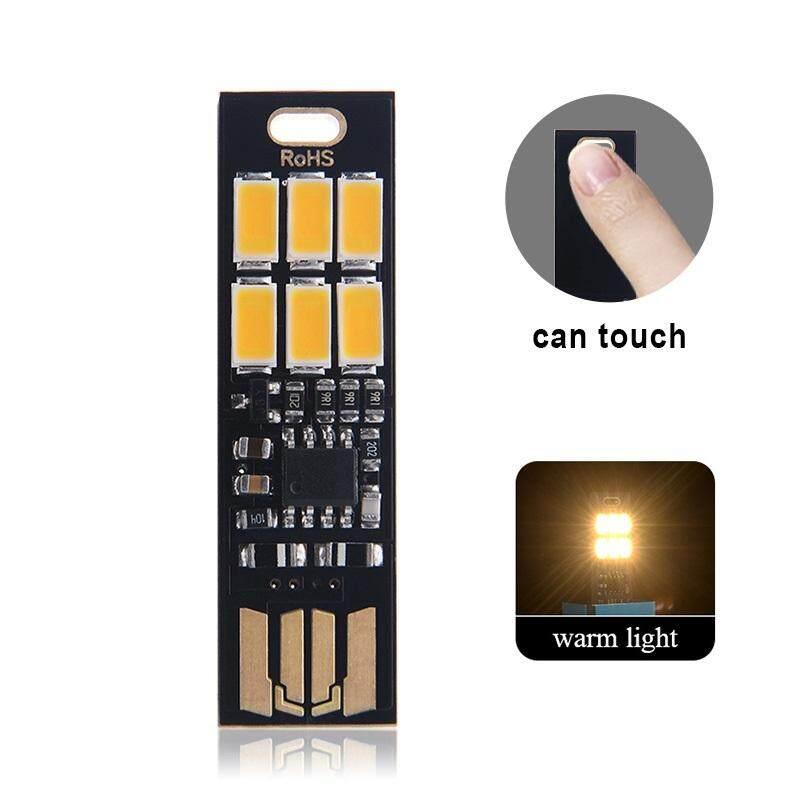 ไฟ led แบบ 6 หลอด ขนาดเล็กพกพาง่ายใช้ส่องสว่าง ไฟหรี่ ไฟหัวนอน ระบบสัมผัส หรี่ไฟ ปิดไฟได้ usb night light 6 leds ( warm white ) dimmable lamp with smart touch electrodeless dimming switch camping light.